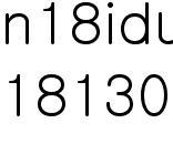 26화 정보보호 내실화 방안 발표